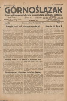 Górnoślązak : pismo codzienne, poświęcone sprawom ludu polskiego na Śląsku.R.27, nr 196 (25 sierpnia 1928) + dod.