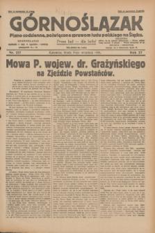 Górnoślązak : pismo codzienne, poświęcone sprawom ludu polskiego na Śląsku.R.27, nr 217 (19 września 1928) + dod.