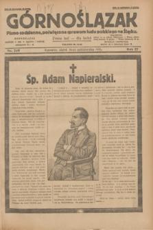 Górnoślązak : pismo codzienne, poświęcone sprawom ludu polskiego na Śląsku.R.27, nr 249 (26 października 1928) + dod.