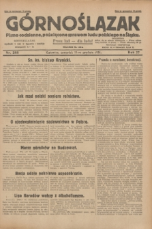 Górnoślązak : pismo codzienne, poświęcone sprawom ludu polskiego na Śląsku.R.27, nr 288 (13 grudnia 1928) + dod.