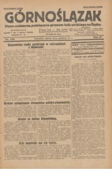 Górnoślązak : pismo codzienne, poświęcone sprawom ludu polskiego na Śląsku.R.27, nr 296 (22 grudnia 1928) + dod.