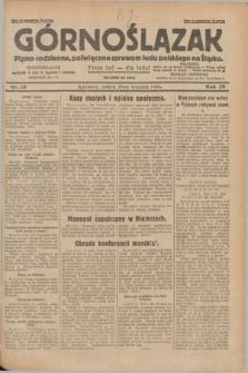 Górnoślązak : pismo codzienne, poświęcone sprawom ludu polskiego na Śląsku.R.29, nr 20 (25 stycznia 1930) + dod.