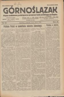 Górnoślązak : pismo codzienne, poświęcone sprawom ludu polskiego na Śląsku.R.29, nr 42 (20 lutego 1930) + dod.