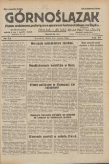 Górnoślązak : pismo codzienne, poświęcone sprawom ludu polskiego na Śląsku.R.29, nr 53 (5 marca 1930) + dod.