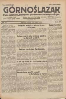 Górnoślązak : pismo codzienne, poświęcone sprawom ludu polskiego na Śląsku.R.29, nr 55 (7 marca 1930) + dod.