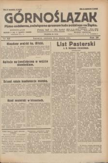 Górnoślązak : pismo codzienne, poświęcone sprawom ludu polskiego na Śląsku.R.29, nr 63 (16 marca 1930) + dod.