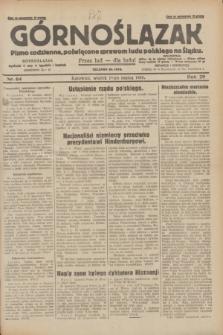Górnoślązak : pismo codzienne, poświęcone sprawom ludu polskiego na Śląsku.R.29, nr 64 (18 marca 1930) + dod.