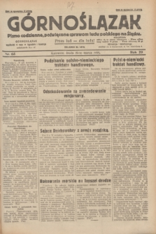 Górnoślązak : pismo codzienne, poświęcone sprawom ludu polskiego na Śląsku.R.29, nr 65 (19 marca 1930) + dod.