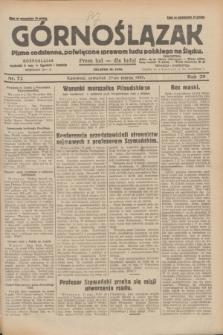 Górnoślązak : pismo codzienne, poświęcone sprawom ludu polskiego na Śląsku.R.29, nr 72 (27 marca 1930) + dod.