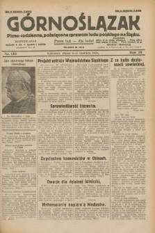 Górnoślązak : pismo codzienne, poświęcone sprawom ludu polskiego na Śląsku.R.29, nr 130 (6 czerwca 1930) + dod.