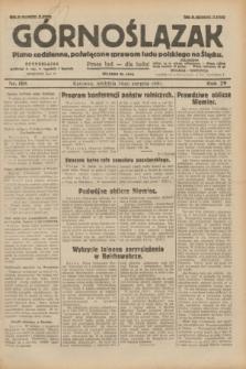 Górnoślązak : pismo codzienne, poświęcone sprawom ludu polskiego na Śląsku.R.29, nr 195 (24 sierpnia 1930) + dod.