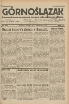 Górnoślązak : pismo codzienne, poświęcone sprawom ludu polskiego na Śląsku.R.29, nr 246 (23 października 1930) + dod.