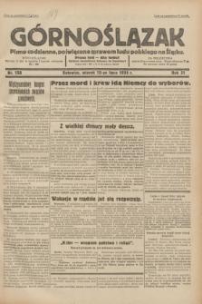 Górnoślązak : pismo codzienne, poświęcone sprawom ludu polskiego na Śląsku.R.31, nr 158 (12 lipca 1932)