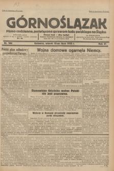 Górnoślązak : pismo codzienne, poświęcone sprawom ludu polskiego na Śląsku.R.31, nr 164 (19 lipca 1932)