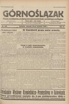 Górnoślązak : pismo codzienne, poświęcone sprawom ludu polskiego na Śląsku.R.31, nr 225 (29 września 1932)