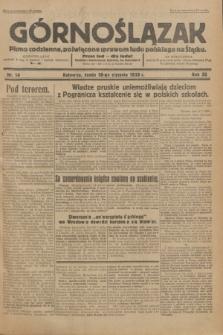 Górnoślązak : Pismo codzienne, poświęcone sprawom ludu polskiego na Śląsku.R.32, nr 14 (18 stycznia 1933)
