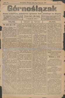 Górnoślązak : pismo codzienne, poświęcone sprawom ludu polskiego na Śląsku.R.4, nr 2 (3 stycznia 1905) + dod.