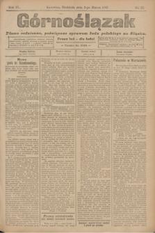Górnoślązak : pismo codzienne, poświęcone sprawom ludu polskiego na Sląsku.R.4, nr 53 (5 marca 1905) + dod.