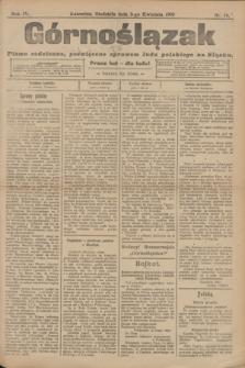 Górnoślązak : pismo codzienne, poświęcone sprawom ludu polskiego na Śląsku.R.4, nr 76 (2 kwietnia 1905) + dod.