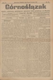 Górnoślązak : pismo codzienne, poświęcone sprawom ludu polskiego na Śląsku.R.4, nr 93 (23 kwietnia 1905) + dod.
