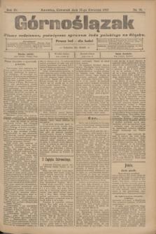 Górnoślązak : pismo codzienne, poświęcone sprawom ludu polskiego na Sląsku.R.4, nr 95 (27 kwietnia 1905)