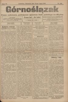Górnoślązak : pismo codzienne, poświęcone sprawom ludu polskiego na Sląsku.R.4, nr 166 (23 lipca 1905) + dod.