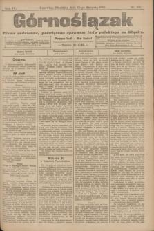 Górnoślązak : pismo codzienne, poświęcone sprawom ludu polskiego na Śląsku.R.4, nr 185 (13 sierpnia 1905) + dod.