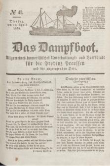 Das Dampfboot : allgemeines humoristisches Unterhaltungs- und Volksblatt für die Provinz Preussen und die angrenzenden Orte. Jg.8, № 43 (10 April 1838) + dod.
