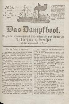Das Dampfboot : allgemeines humoristisches Unterhaltungs- und Volksblatt für die Provinz Preussen und die angrenzenden Orte. Jg.8, № 58 (15 Mai 1838) + dod.
