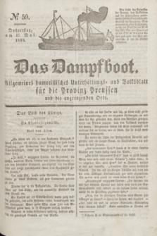 Das Dampfboot : allgemeines humoristisches Unterhaltungs- und Volksblatt für die Provinz Preussen und die angrenzenden Orte. Jg.8, № 59 (17 Mai 1838) + dod.