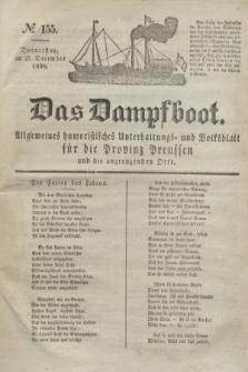 Das Dampfboot : allgemeines humoristisches Unterhaltungs- und Volksblatt für die Provinz Preussen und die angrenzenden Orte. Jg.8, № 155 (27 December 1838) + dod.