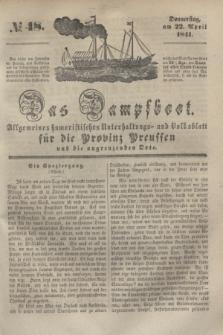 Das Dampfboot : allgemeines humoristisches Unterhaltungs- und Volksblatt für die Provinz Preussen und die angrenzenden Orte. [Jg.11], № 48 (22 April 1841) + dod.