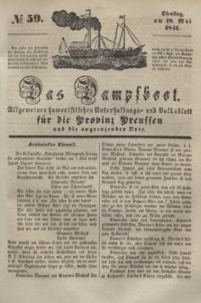 Das Dampfboot : allgemeines humoristisches Unterhaltungs- und Volksblatt für die Provinz Preussen und die angrenzenden Orte. [Jg.11], № 59 (18 Mai 1841) + dod.