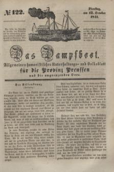 Das Dampfboot : allgemeines humoristisches Unterhaltungs- und Volksblatt für die Provinz Preussen und die angrenzenden Orte. [Jg.11], № 122 (12 October 1841) + dod.