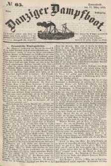 Danziger Dampfboot. Jg.25, № 65 (17 März 1855)
