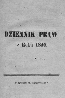 Dziennik Praw. 1840 |PDF|
