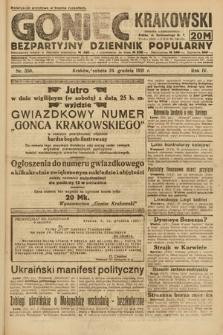 Goniec Krakowski : bezpartyjny dziennik popularny. 1921, nr350