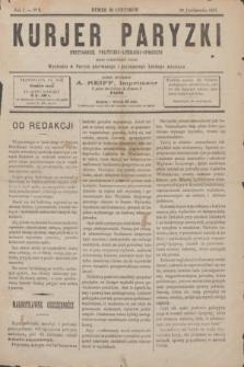 Kurjer Paryzki : dwutygodnik polityczny- literacki- społeczny : organ patrjotyczny polski. R.1, Nº 2 (1 października 1881)