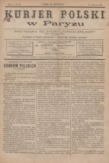 Kurjer Polski w Paryżu : dwutygodnik polityczny- literacki- społeczny : organ patrjotyczny polski. R.4, Nº 12 (15 czerwca 1884)