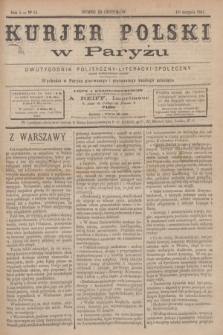Kurjer Polski w Paryżu : dwutygodnik polityczny- literacki- społeczny : organ patrjotyczny polski. R.4, Nº 15 (1 sierpnia 1884)