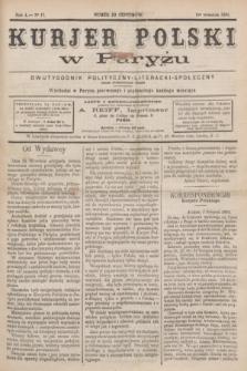 Kurjer Polski w Paryżu : dwutygodnik polityczny- literacki- społeczny : organ patrjotyczny polski. R.4, Nº 17 (1 września 1884)