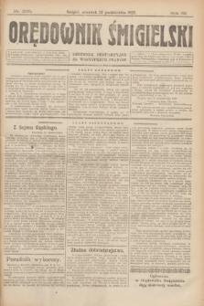 Orędownik Śmigielski : dziennik bezpartyjny dla wszystkich stanów. R.32, nr 233 (12 października 1922)