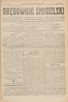 Orędownik Śmigielski : dziennik bezpartyjny dla wszystkich stanów. R.32, nr 238 (18 października 1922)