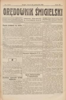 Orędownik Śmigielski : dziennik bezpartyjny dla wszystkich stanów. R.32, nr 243 (24 października 1922)
