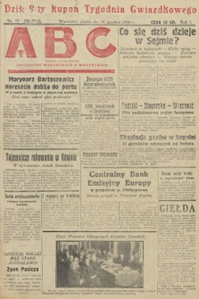 ABC : pismo codzienne : informuje wszystkich o wszystkiem. 1926, nr77 |PDF|