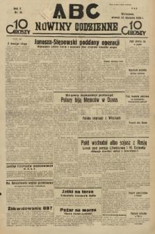 ABC : nowiny codzienne. 1935, nr24 |PDF|