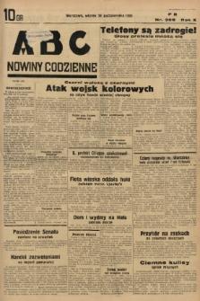 ABC : nowiny codzienne. 1935, nr308  PDF 