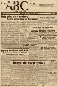 ABC : nowiny codzienne. 1937, nr117 [ocenzurowany]  PDF 