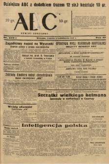 ABC : nowiny codzienne. 1937, nr333 A |PDF|
