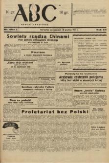 ABC : nowiny codzienne. 1937, nr402 A |PDF|